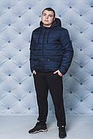Куртка мужская демисезонная темно-синяя, фото 1