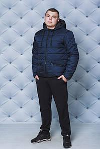 Куртка мужская демисезонная темно-синяя