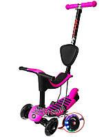 Трехколесный Самокат/Беговел Maxi 5в1 Scooter -  Розовый С ручкой Trio