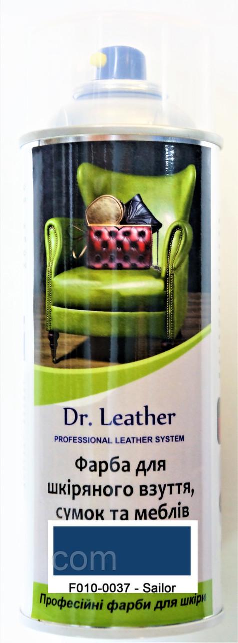 """Спрей-краска для кожи 384 мл. """"Dr.Leather"""" Touch Up Pigment цвет SAILOR"""