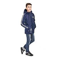 Демисезонная куртка на мальчика 9-14 лет BMZ 733
