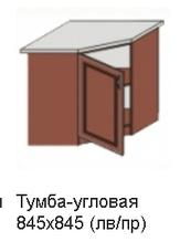 Кухня Юля 845 Н тумба угл ЛВ вишня оксамит (НОВА)