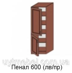 Кухня Юля 600 Н пенал У вишня коньяк оксамит (НОВА)