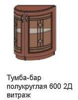 Кухня Юля 600 Н тумба-бар полук. витрина 2Д тундра береза (НОВА)