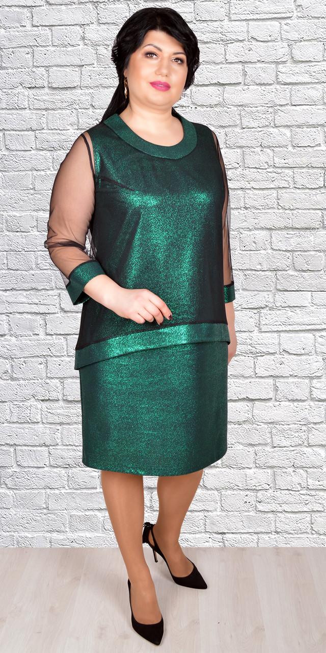 3ac61ddbdec Деловой нарядный костюм-двойка (платье+накидка)