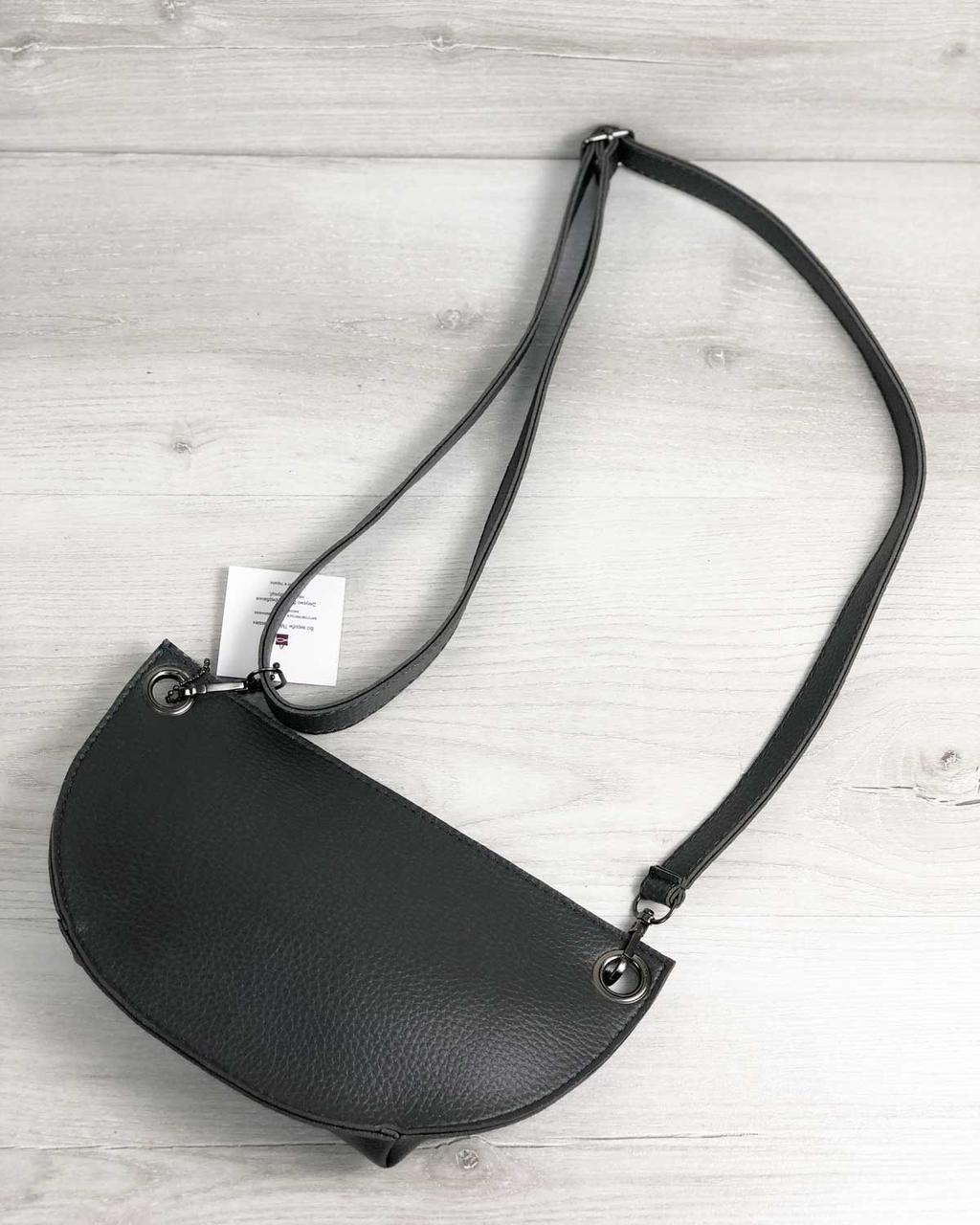 cfc199ff8595 Женская сумка сумка на пояс- клатч Нана серого цвета: продажа, цена ...