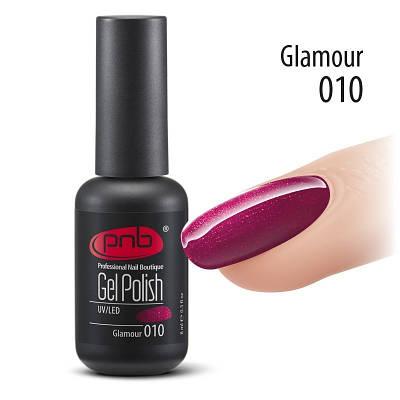 Гель-лак PNB 010 (Glamour) 8 ml.