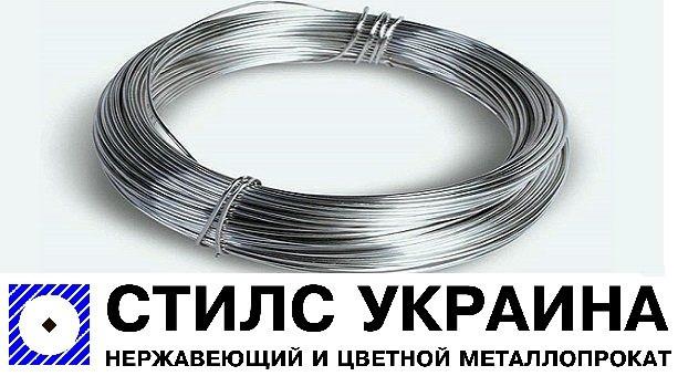 Проволока Х20Н80 1,2 мм