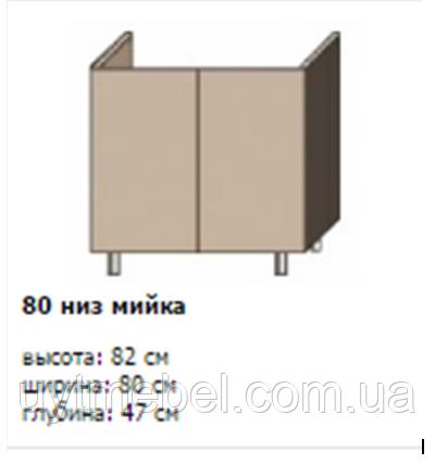 Софія Класика 800 НМ каштан/св. горіх (СОКМЕ)