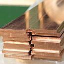 Шина медная (полоса) 12х50х3000 мм М1 М2 мягкая твёрдая, фото 2