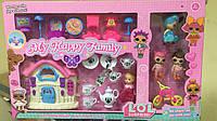 Игровой набор LOL (Кукла ЛОЛ) домик с аксессуарами