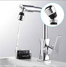 Насадка на кран для экономии воды ( water saver )