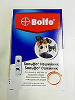 Ошейник Bayer Bolfo для котов и маленьких собак 35см