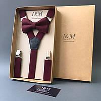 Набор I&M Craft галстук-бабочка и подтяжки для брюк из резинки бордовый (030291)