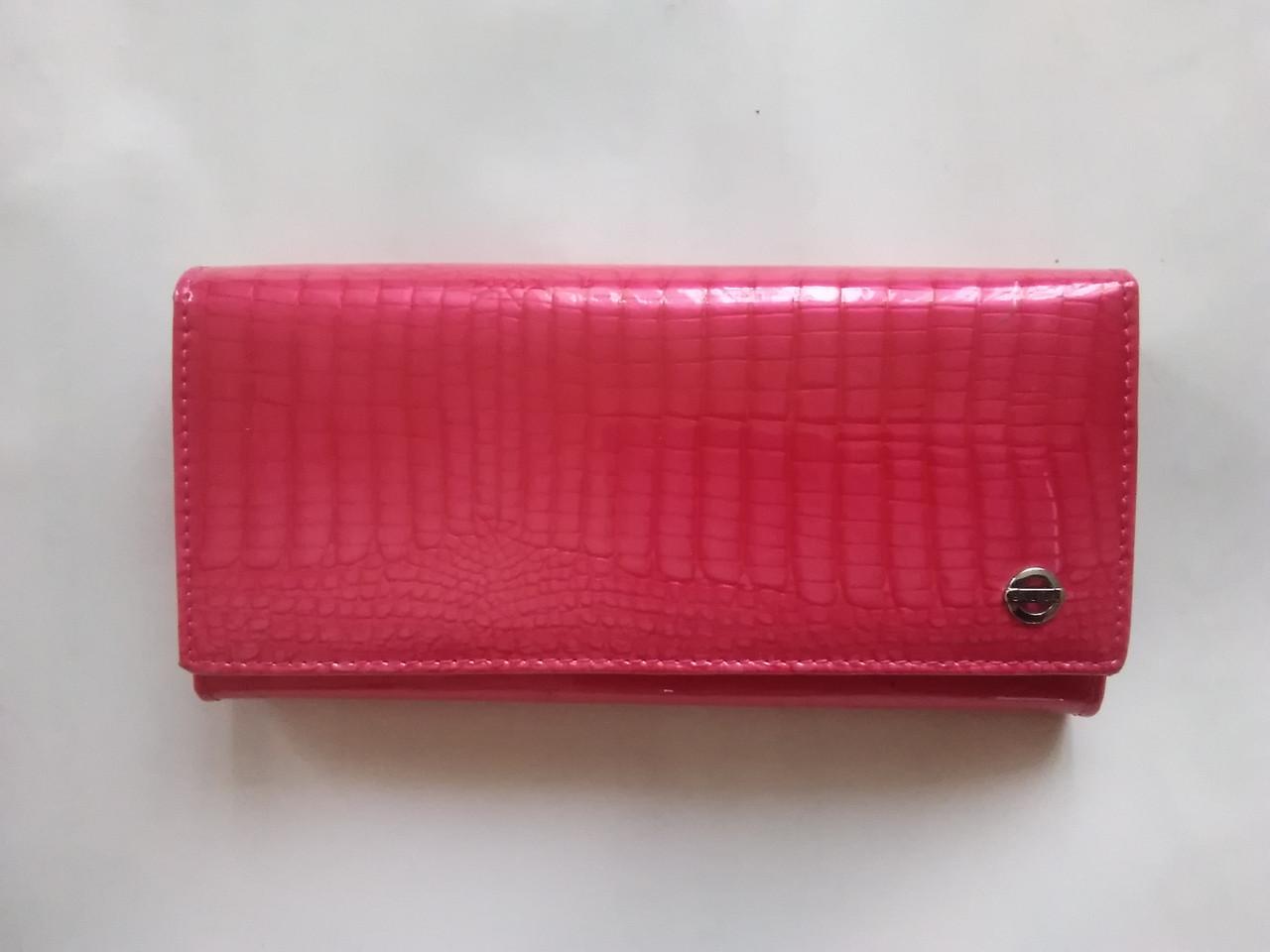 d06ea355a5e5 Кошелек женский кожаный Balisa (классика) - Интернет-магазин