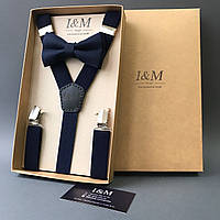 Набор I&M Craft галстук-бабочка и подтяжки для брюк из резинки темно-синий (030290)
