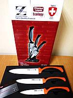 Набор керамических ножей на подставке Swiss Zurich SZ-410