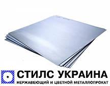 Лист нержавеющий кислотостойкий 0,5 мм  AiSi 316L (03Х17Н14М3) 1000х2000 мм, 1250х2500 мм