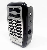 Мегафон, громкоговоритель + FM Радио + MP3 плеер