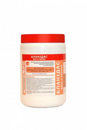Средство дезинфекции Бланидас эко-стерил - 1 кг., 5 кг., фото 2