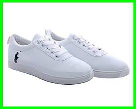 Жіночі Кросівки Polo Білі Мокасини Сліпони (розміри: 38,39)