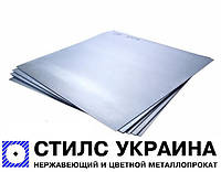 Лист нержавеющий 8х1500х3000мм  АiSi 321 (08Х18Н10Т) пищевой, матовый