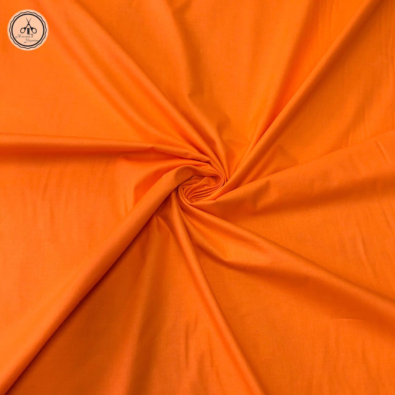Польская хлопковая ткань оранжевая 160 см
