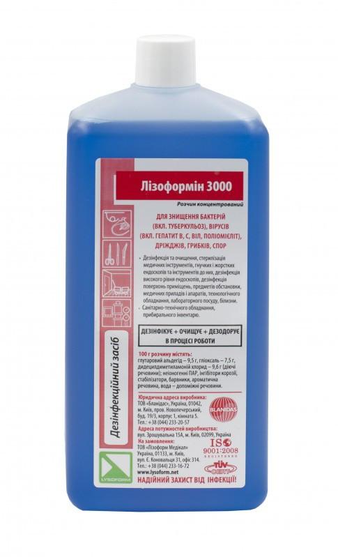 Средство дезинфекции Лизоформин 3000 Бланидас - 1 л.