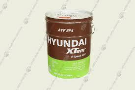 Масло трансмисс. ATF, 20л, синт, SP-4, Xteer Hyundai