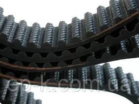 Ремень модульный зубчатый ЛР 2-90-20, фото 2