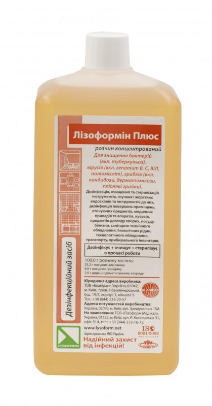 Средство дезинфекции Лизоформин Плюс Бланидас - 1 л., 5 л.