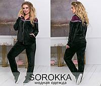 Спортивный женский костюм Черный. (2 цвета) Р-ры: 48-58. (138)1046.