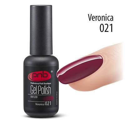 Гель-лак PNB 021 (Veronica) 8 ml.