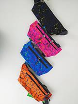 Женская текстильная поясная сумка , фото 3