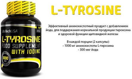 Аминокислота BIOTECH USA L-TYROSINE 100 CAPS, фото 2