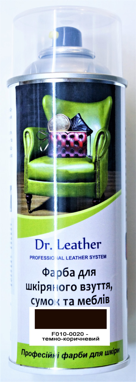 "Спрей-краска для кожи 384 мл. ""Dr.Leather"" Touch Up Pigment цвет ТЕМНО КОРИЧНЕВИЙ"