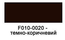 "Спрей-краска для кожи 384 мл. ""Dr.Leather"" Touch Up Pigment цвет ТЕМНО КОРИЧНЕВИЙ, фото 3"