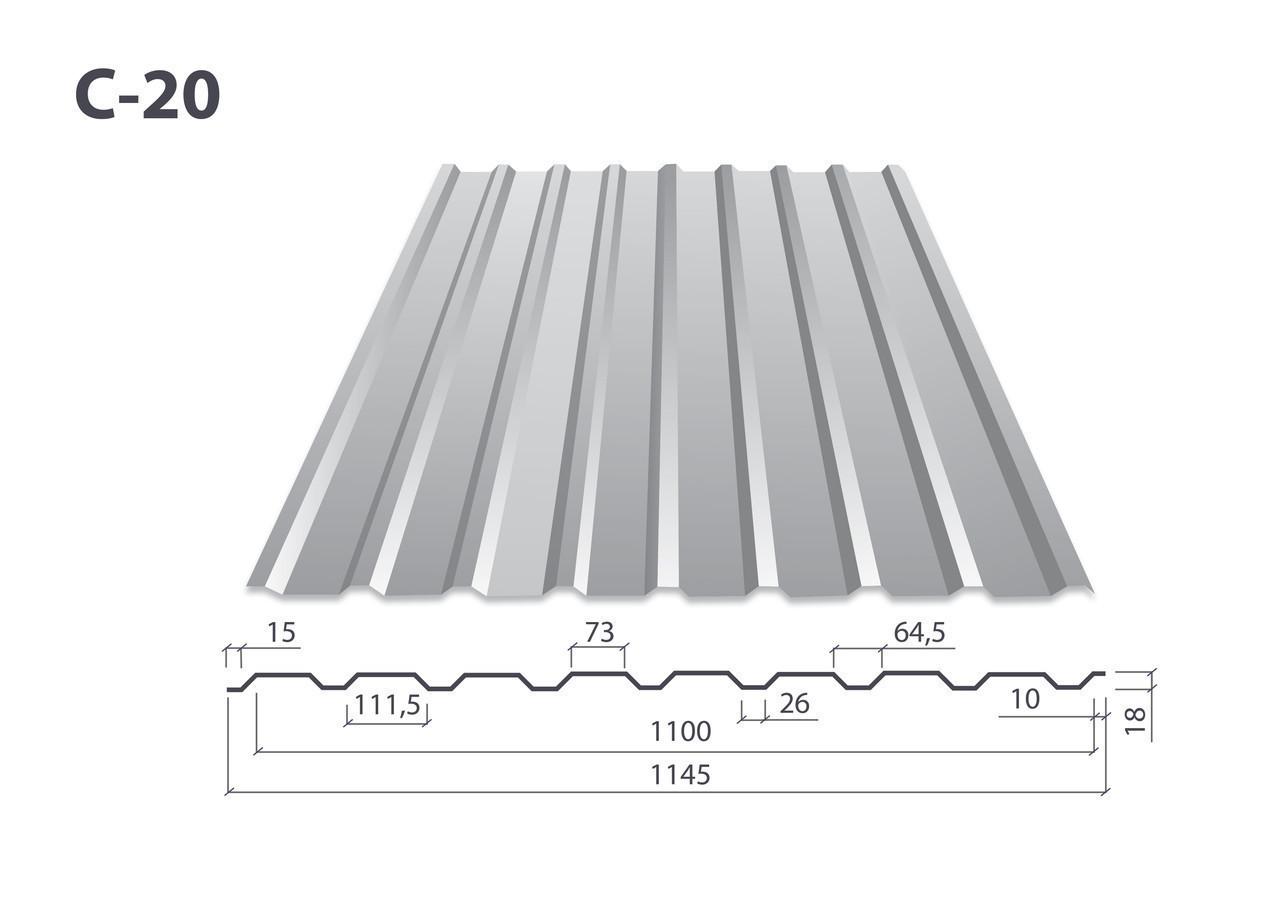Профнастил С-20/К-20 алюмо-цинк (0.5 мм) Германия