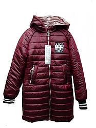 """Демисезонная курточка """"Симка"""" для девочки от 134 по 158 размер"""