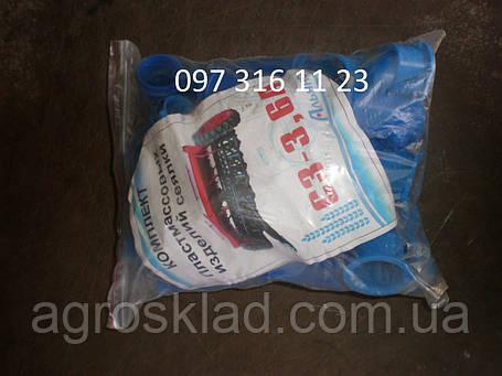 Комплект пластмассовых изделий сеялки СЗ-3,6А, фото 2
