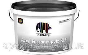 Штукатурка Акриловая Capatect Standard  Acryl Fassadenputz K15 (Барашек) 25кг