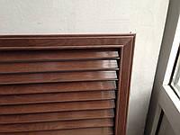 Решетка радиаторная 600*600мм КАШТАН (темно-коричневый)