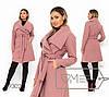 Кашемировое пальто на запах с воротником апаш с 48 по 54 размер