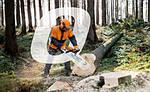Цепной тормоз STIHL QuickStop Super