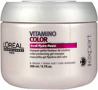 Vitamino Color Masque, L'Oreal - Восстанавливающая маска для окрашенных волос, 200мл