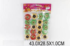 Набор детских компасов, 20 штук 818D-62