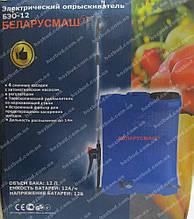Аккумуляторный опрыскиватель Беларусмаш БЭО-12 (12 литров)