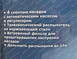 Аккумуляторный опрыскиватель Беларусмаш БЭО-12 (12 литров), фото 4
