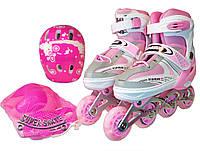 Комплект Раздвижных Детских Роликов  28-33, 34-37 - Детские ролики розовые