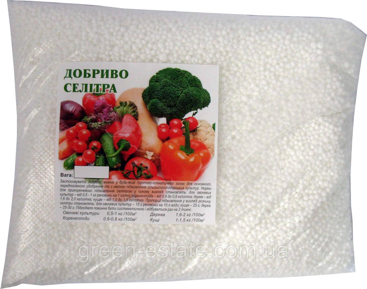 Удобрение Селитра 0,8 кг